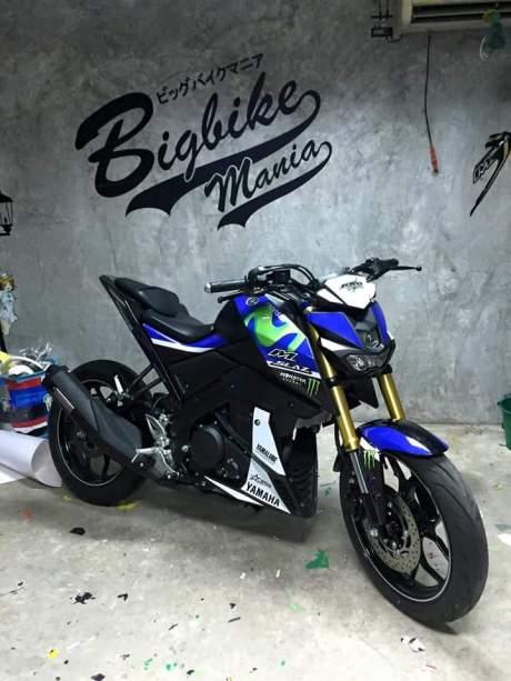 Yamaha xabre livery motogp