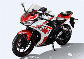 motor yang mirip r25